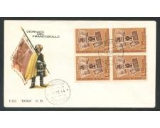 1964 - REPUBBLICA - GIORNATA DEL FRANCOBOLLO QUARTINA - BUSTA FDC - LOTTO/31939