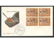 1964 - REPUBBLICA - GIORNATA DEL FRANCOBOLLO QUARTINA - BUSTA FDC - LOTTO/31940