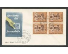 1964 - REPUBBLICA - GIORNATA DEL FRANCOBOLLO QUARTINA - BUSTA FDC - LOTTO/31941