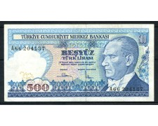 1970/84 - TURCHIA - 500 LIRA ATATURK - LOTTO/30174