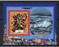 1987 - GUINEA REPUBBLICA - OLIMPIADI DI BARCELLONA - FOGLIETTO NUOVO - LOTTO/20153