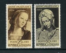 1954 - REPUBBLICA - ANNO MARIANO 2v. - NUOVI - LOTTO/6250