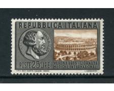 1955 - LOTTO/6285 - REPUBBLICA - 25 L. GIORNATE MEDICHE - NUOVO