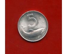 1952 - REPUBBLICA  - 5 LIRE  DELFINO - LOTTO/M30992