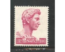 1974 - LOTTO/6615 - REPUBBLICA - 1000 L. SAN GIORGIO - NUOVO