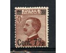 1923/27 - REGNO - 7,5c. su 85c. BRUNO ROSSO I° TIPO - EFFIGIE - NUOVO - LOTTO30243