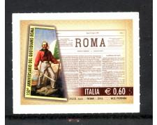 2012 - REPUBBLICA - QUOTIDIANO ROMA - NUOVO - LOTT/30614