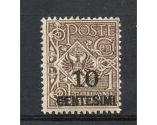1923/27 - REGNO - 10 c. su 1. BRUNO - NUOVO - LOTTO30244