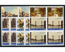 1973 - LOTTO/6572Q - REPUBBLICA - SALVIAMO VENEZIA 5v. - QUARTINE NUOVI