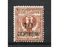 1923/27 - REGNO - 10 c. su 2c.  ROSSO BRUNO - NUOVO - LOTTO30245
