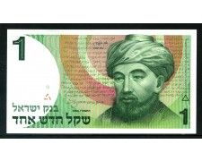 "1986 - ISRAELE - BANCONOTA  1 New Sheqel ""RAMBAM"" - FIOR DI STAMPA - LOTTO/31992"