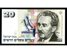 "1987 - ISRAELE -  BANCONOTA 20 New Sheqalim ""MOSHE SHARRET""  - FIOR DI STAMPA - LOTTO/31993"