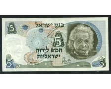 1968 - ISRAELE - BANCONOTA  DA  5 Lirot  - ALBERT EINSTEIN   - LOTTO/31994