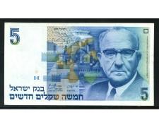 """1987 - ISRAELE -  Banconota Israele 5 New Sheqalim """"Levi Eshkol, - NUOVA FDS - LOTTO/31995"""