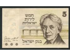 "1973 ISRAELE -   BANCONOTA DA 5 Lirot ""HENRIETTA SZOLD""  - FDS - LOTTO/"