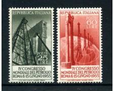 1955 - LOTTO/6280 - REPUBBLICA - CONGRESSO PETROLIO 2v. - NUOVI