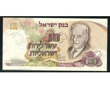 "1968  - ISRAELE -  BANCONOTA DA  10 Lirot ""Chaim Nahman Bialik""  - FDS - LOTTO/31998"