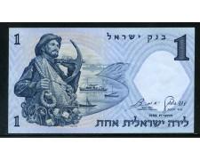 1958 - ISRAELE - 1 LIRA  PESCATORE - FDS - LOTTO/31999
