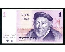 "1978  - ISRAELE  BANCONOTA DA  1 SHEGEL  ""Sir Moses Montefiore""  FDS - LOTTO/32000"