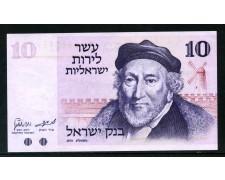 "1973  ISRAELE -  Banconota  10 LIROT ""Sir Moses Montefiore""  FDS - LOTTO/32001"