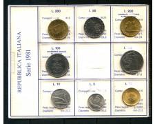 1981 - ITALIA - SERIE IN CONFEZIONE PRIVATA 8 MONETE FIOR DI CONIO - LOTTO/M30667