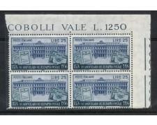 1956 - LOTTO/6309Q - REPUBBLICA - 25 L. RISPARMIO POSTALE - QUARTINA NUOVI