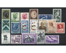 1957 - REPUBBLICA - ANNATA COMPLETA 18v. - NUOVI - LOTTO/30437