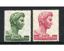1957 - REPUBBLICA - 500/1000 LIRE SAN GIORGIO  2v. - NUOVI - LOTTO/6312