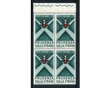 1957 - LOTTO/6317Q - REPUBBLICA - EDUCAZIONE STRADALE QUARTINA - NUOVI