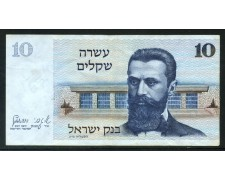 1978 - ISRAELE - 10 SHEQALIM  T.HERZI - LOTTO/32004