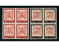 1958 - LOTTO/6338Q - REPUBBLICA - FRANCOBOLLI DI NAPOLI 2v. - QUARTINE NUOVI
