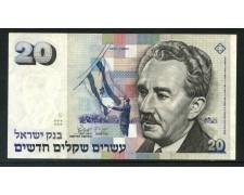 "1987 - ISRAELE - BANCONOTA 20 New Sheqalim ""MOSHE SHARRET"" - BB - LOTTO/32005"