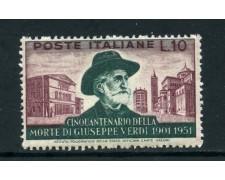 1951 - REPUBBLICA - 10 LIRE GIUSEPPE VERDI - NUOVO - LOTTO/30432