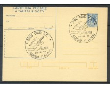1978 - LBF/3349CP - ITALIA - COMO RADUNO 5° ALPINI - CARTOLINA POSTALE