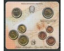 2004 ITALIA - SERIE COMPLETA EURO IN CONFEZIONE DELLA ZECCA 8v. - LOTTO/M30643