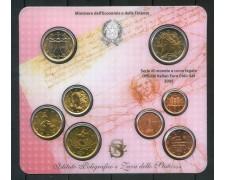 2005 ITALIA - SERIE COMPLETA EURO IN CONFEZIONE DELLA ZECCA 8v. - LOTTO/M30644