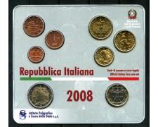 2008 ITALIA - SERIE COMPLETA EURO IN CONFEZIONE DELLA ZECCA 8v. - LOTTO/M30647
