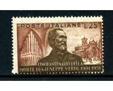 1951 - REPUBBLICA - 25 LIRE GIUSEPPE VERDI - NUOVO - LOTTO/30433