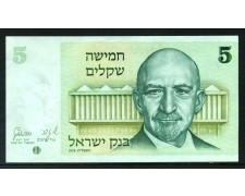 "1978 - ISRAELE -  BANCONOTA DA  5 Sheqalim ""Chaim Weizmann""  - FDS - LOTTO/32006"
