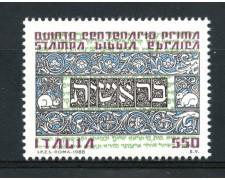 1988 - REPUBBLICA - PRIMA STAMPA DELLA BIBBIA - NUOVO - LOTTO/30266