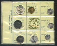 1969 - ITALIA  - SERIE CONFEZIONE DELLA ZECCA  8 MONETE FIOR DI CONIO - LOTTO/M30656