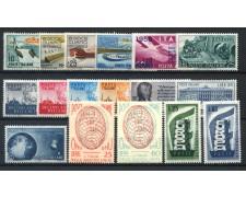 1956 - REPUBBLICA - ANNATA COMPLETA  17 VALORI - NUOVI - LOTTO/30434