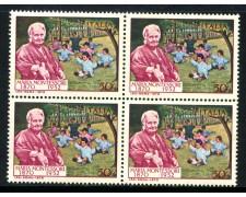 1970 - LOTTO/6528Q - REPUBBLICA - MARIA MONTESSORI  QUARTINA NUOVI