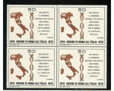 1970 - LOTTO/6529Q - REPUBBLICA - UNIONE DI ROMA ALL'ITALIA  - QUARTINA - NUOVI