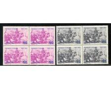 1970 - LOTTO/6531Q - REPUBBLICA - GARIBALDI A DIGIONE 2v. - QUARTINE NUOVI