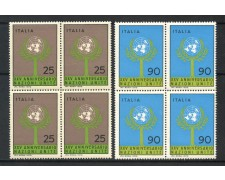 1970 - LOTTO/6532Q - REPUBBLICA - ANNIVERSARIO O.N.U. 2v. - QUARTINE NUOVI