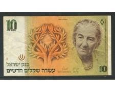 "1985 ISRAELE  -  Banconota DA  10 NEW Sheqalim ""Golda Meir "" - BB - LOTTO/32007"