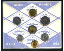 1982 - ITALIA - SERIE IN CONFEZIONE PRIVATA 7 MONETE FIOR DI CONIO - LOTTO/M30668