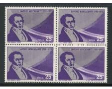 1970 - LOTTO/6539 - REPUBBLICA - SAVERIO MERCADANTE - QUARTINA NUOVI