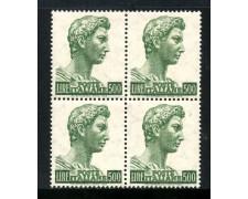 1969 - LOTTO/6515Q - REPUBBLICA - 500 L. SAN GIORGIO - QUARTINA NUOVI